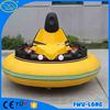 Professional factory manufacture fiberglass body case inflatable dodgems car for sale