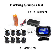Car Parking Sensors 8 Weatherproof Rear Front View Reverse Backup Radar Kit System LCD Display Monitor