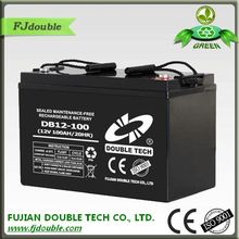 rechargeable 12v 100ah off grid solar storage battery