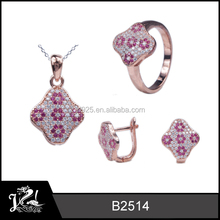 JRL vibrating body jewelry