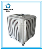 New plastic body Roof water air cooler water evaporative electric power for industrial