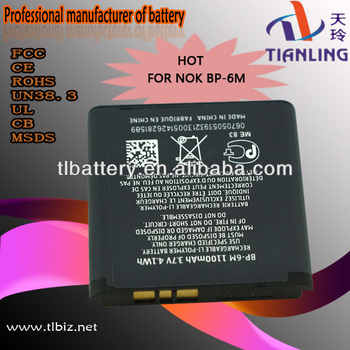 1100mah 3.7V Li-ion mobile phones battery BP-6M battery for nokia