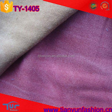 china textile upholestry spun special stone dyed wash rayon fabric properties