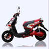 2016 New design 2000w cheap electric Motorcycle with big seat /CE electric scooter/ 2 wheel ebike