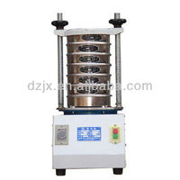 test screen shaker experiment machine in laboratory
