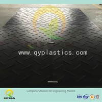 Construction HDPE flooring mat/ portable engineering plastic ground protection mat