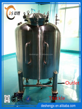 double walled stainless steel tank