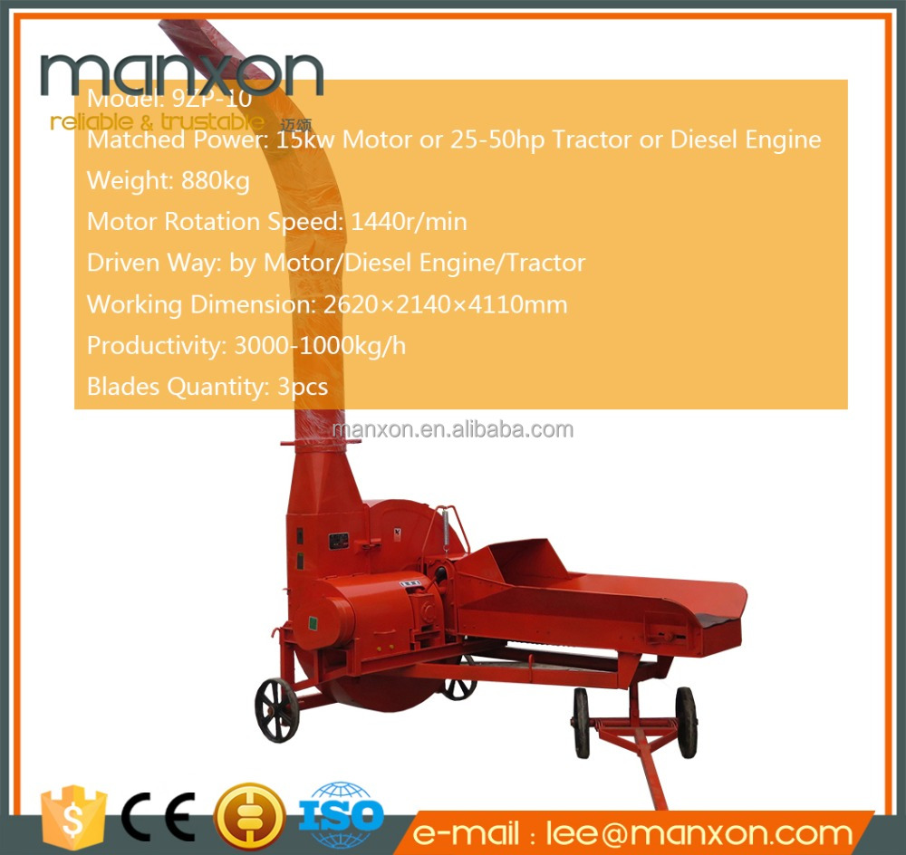 Hot Sale Agriculture Machine Hay Cutter/Hay Chaff Cutter 9ZP-10.0 with Best Quality in Bangladesh
