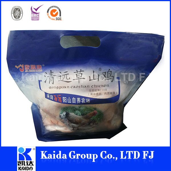 vacuum packing plastic food compound bag and top quality zip lock food pack bag