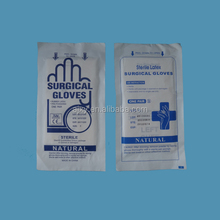 JOYFUL Medical Disposable Powder Free Sterile Latex Surgical Gloves with good quaity and competitive price