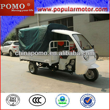Popular Disable Fashion Top Selling Automatic Scooter 250CC