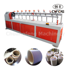 CFQG Multi Cutters Thick Paper Core Cutting Machine