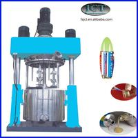 tubeless tire sealant dispersion mixing machine