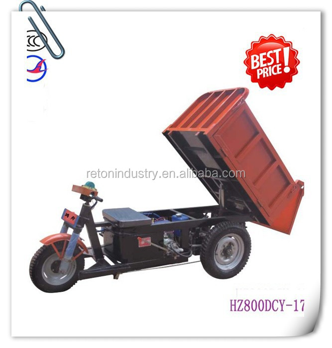 1300W dumper auto rickshaw for brick transportation