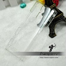 Napov - high ending clear PC case for sony xperia s lt26i case cover