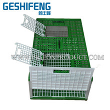 cheaper price Foldable plastic transportation pigeon cage 60/80cm size