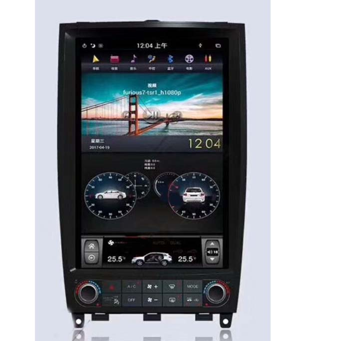 12.1 Vertical tesla style Android 7.1 Car DVD radio GPS NAVI <strong>PLAYER</strong> for Infiniti QX50L QX50 2GB RAM 32G 64G ROM navigat WS-1239S