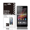 2013 Smartphone screen protective film for Sony Xperia ZR oem/odm