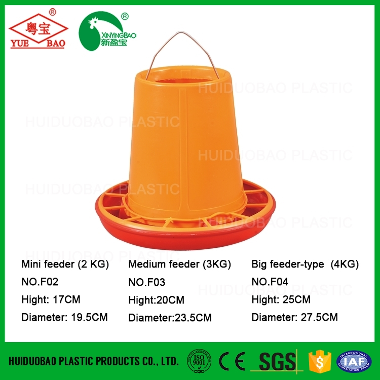 Livestock farming pet water feeder, automatic chicken feeder and drinker, poultry feeding tray