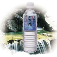 Original Japan Mineral Water For Promotion