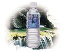 Original Japan Mineral Water for Promotion, Conference and Convention