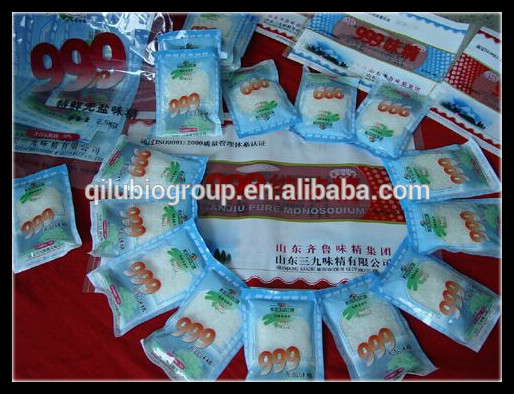 Halal certified company msg manufacturer china , Shandong Qilu Biotechnology Group