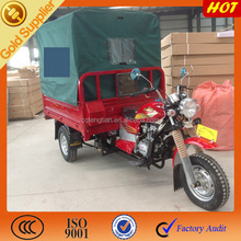 175cc motorcycle tricycle cargo bike