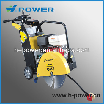 130kg concrete floor saw Q480