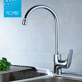 Single Handle Polished Kitchen Faucet Sink Tap