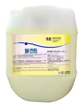 Eco-friendly Clothes Washing bulk Liquid Laundry Detergent