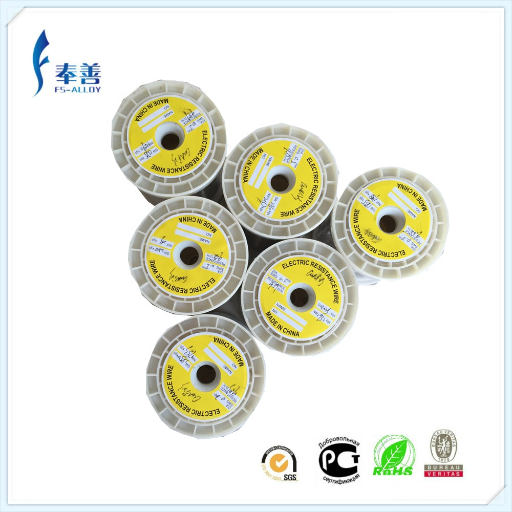 shanghai resistance alloy electric ocr25al5 electric blankets resistance heating <strong>wire</strong>
