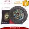 Spare parts auto black clutch disc and plate material for 4JB1 OEM:8-97013548-0