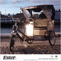 ESTER Electric 500w Passenger Pedicab with rain cover