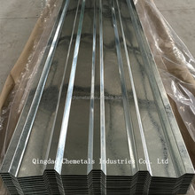IBR Roofing Sheet 686