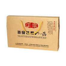 Eco friendly paper box special design paper box offer, cardboard box with handle