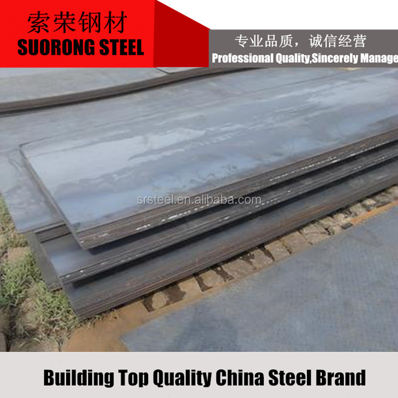 52100 steel sheet , bearing steel 52100/En31/100Cr6/SUJ2/GCr15 plate price