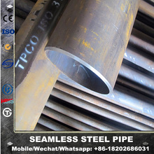 iso 3183 API 5L Oil and Gas steel line Pipe price with be end