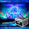 High-quality 30W RGB portable laser light for traveling stage performance