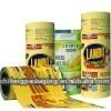 BOPP/CPP laminated film