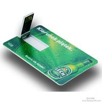 1gb credit card pendrive with cheap price