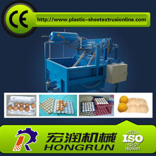 Egg tray maker/carton egg tray machine/small egg tray machine price