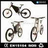 high quality cheap motor bike electric 5000w/electric bike motor/electric motor for bike