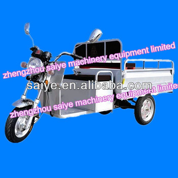 hot sale electric cargo tricycle/truck cargo tricycle