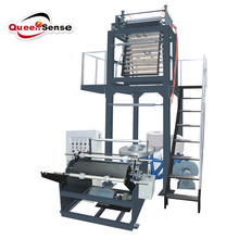 QS-A Film Blowing machine/Agricultural plastic film machine HDPE&LDPE/film blown machine