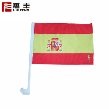 Small Flag For Car ,Wind Proof German Car Flag