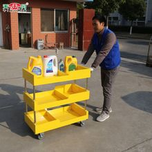 TJG Yellow 3-tier economy car-care center utility cart / movable hand-push trolley