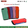 New card bag case for iphone5 5g 5s supports alibaba Trade Assurance Fashion Armor case for iphone 5s