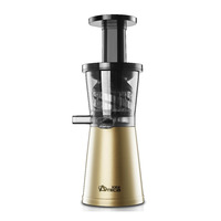 Low RPM Masticating Nutritional korea slow juicer