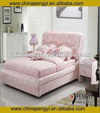 pink leather double bed PY-6602