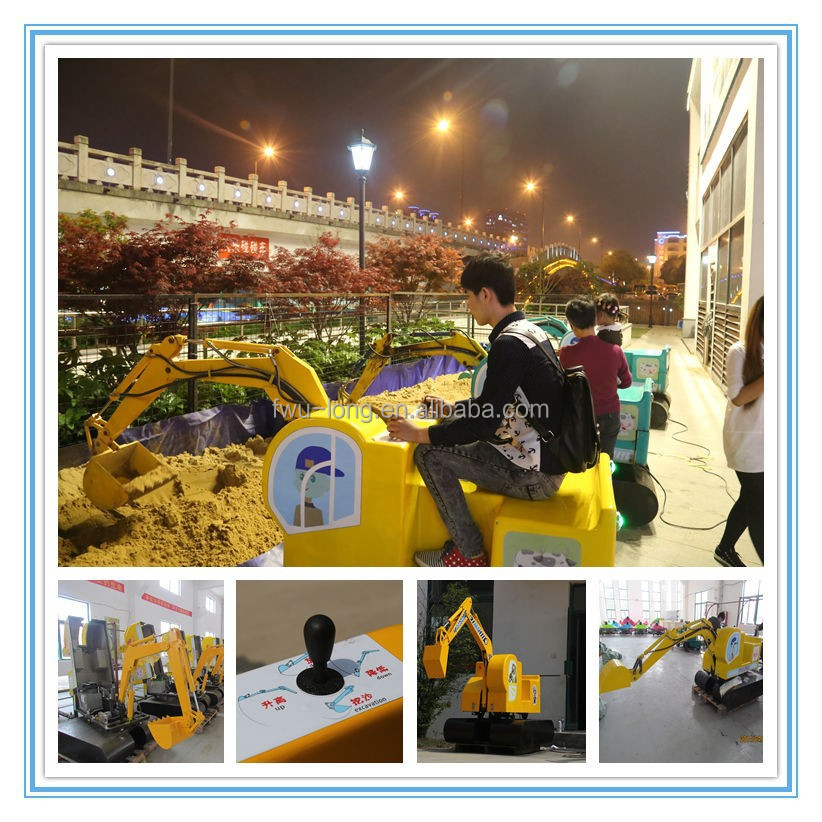 Hot sale Low Price Amusement Kid Game Excavator For Sale / Children Excavator / Kids Electric Toys Excavator